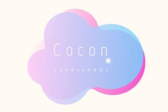 時間制で好きなパーツを脱毛できる!東武練馬駅1分・Cocon(ココン)のイメージ