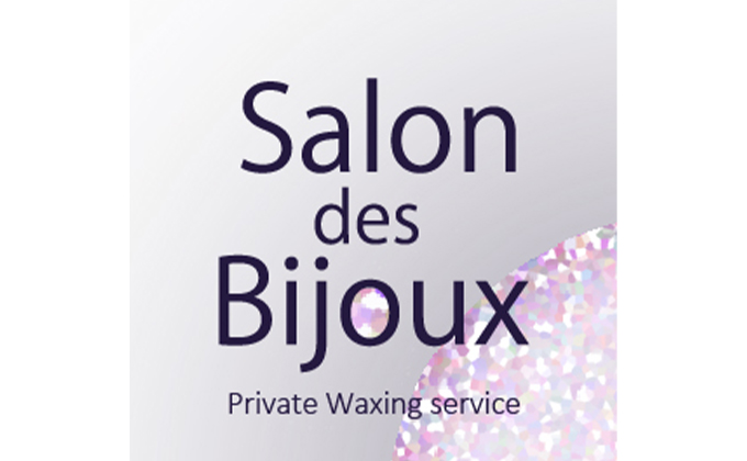ブラジリアンワックスの隠れ家サロン Salon Des Bijoux(サロンドビジュー)のイメージ