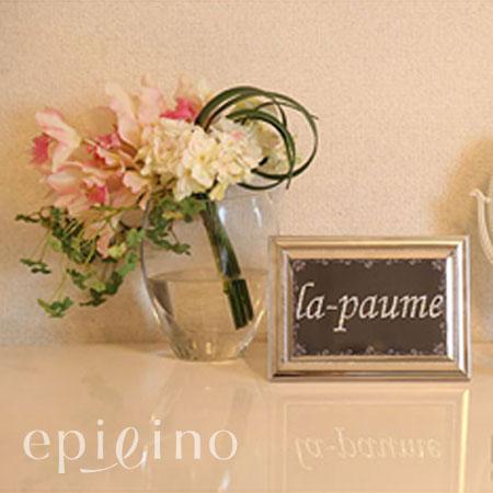 体も肌もバランス良く整えてくれるエステ!La paume(ラポーム)二子玉川のイメージ